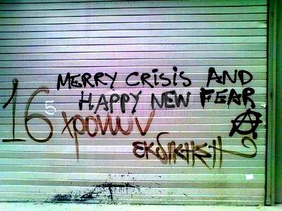 Scritte sui Muri Tanti auguri!!