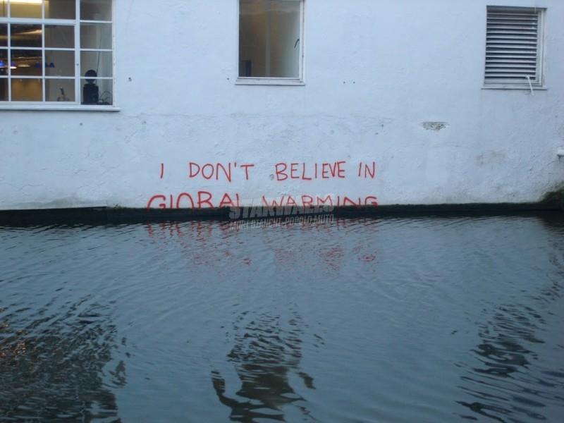 Scritte sui Muri Effetto serra - Banksy