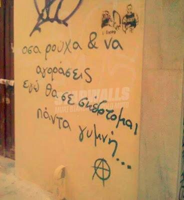 Scritte sui Muri Senza veli
