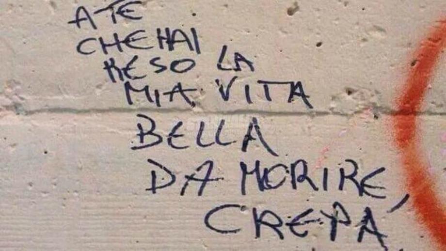 Scritte sui Muri C'eravamo tanto amati cap. II