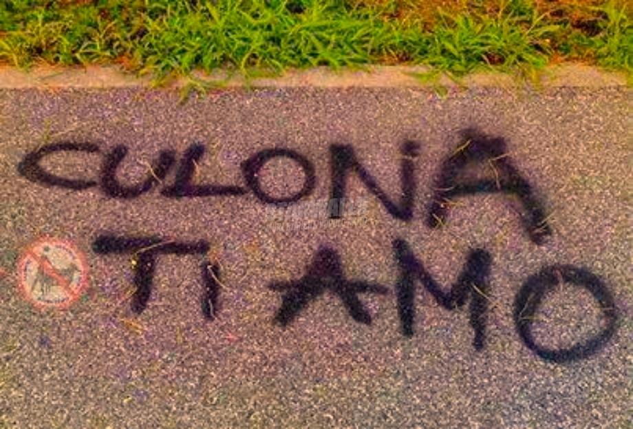 Scritte sui Muri Quando c'è l'amore