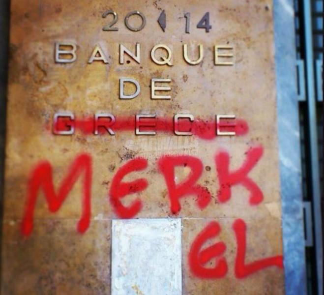 Scritte sui Muri Crisi Grecia