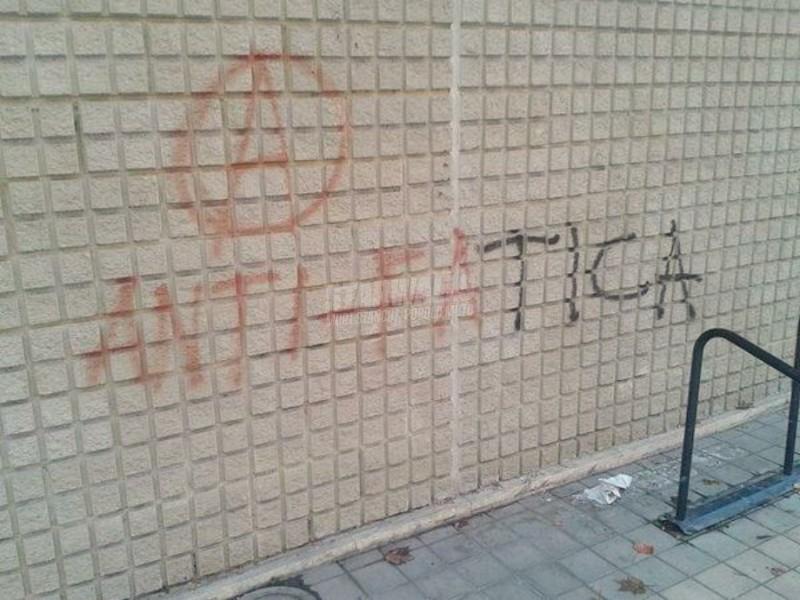 Scritte sui Muri Anti