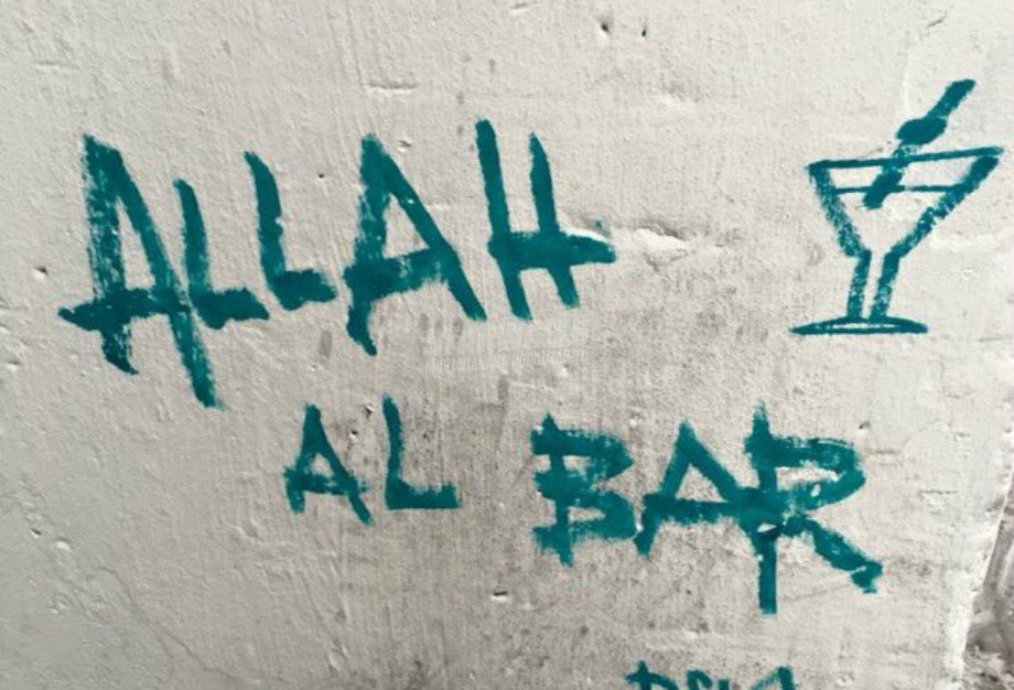 Scritte sui Muri No all'islamofobia