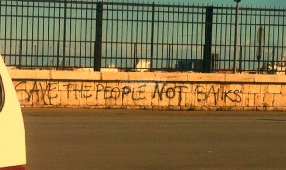 Scritte sui Muri Where's democracy?