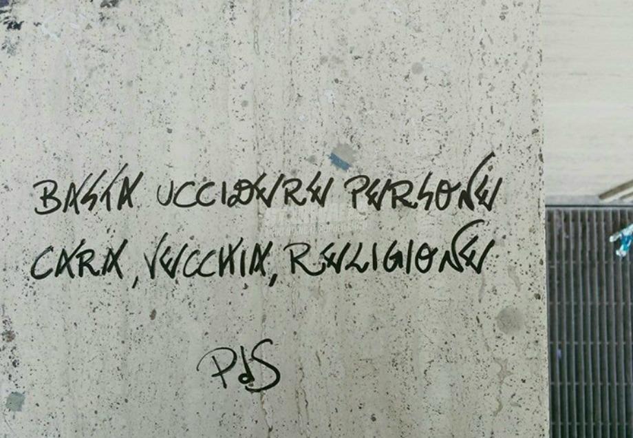 Scritte sui Muri Poeti della Serra