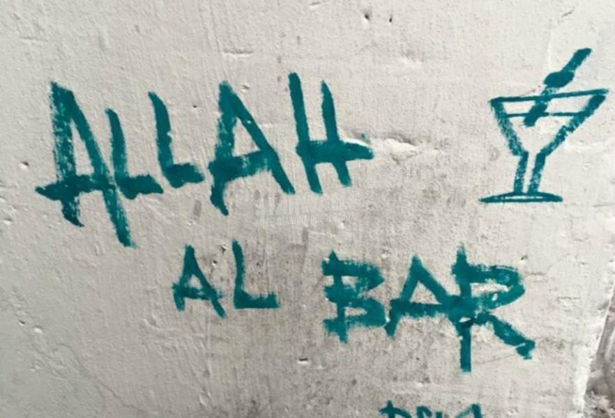 Scritte sui Muri No all'islamofobia